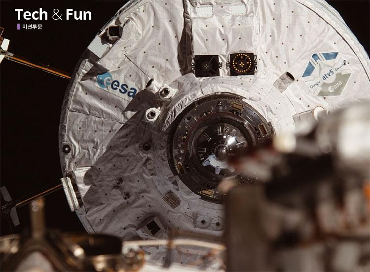 우주 탐사를 목적으로 개발한 우주기술이 거대한 산업으로 성장하고 있다.
