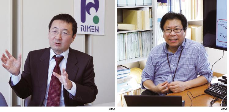 """마루야마 료스케 이화학연구소 평가추진과장(왼쪽)은 """"자문위원회를 통한 정성적인 평가가 연구개발(R&D) 시스템의 근간""""이라고 말했다. 김유수 종신 주임연구원은 """"일본 과학계는 동료 과학자에게 인정받는 걸 중요하게 생각하는 문화가 있다""""고 설명했다."""