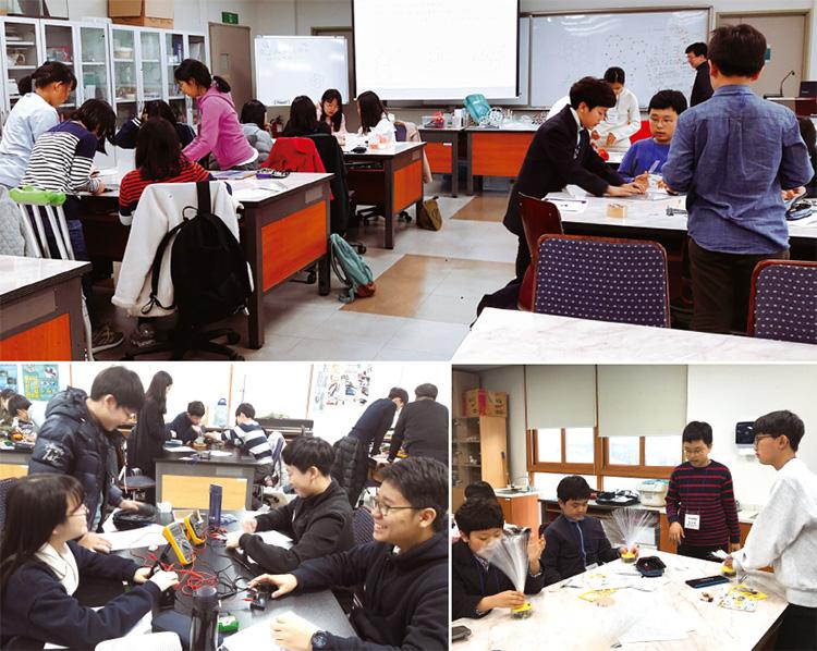서울교대 과학영재교육원은 '함께 하는 교육'을 강조한다. 학생들은 조를 이뤄 '청색 LED를 만들기 위한 기술' 같은 주제로 함께 토론한다.