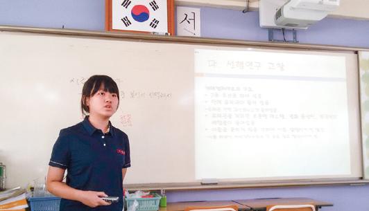 과학탐구대회에서 발표하고 있는 학생의 모습.