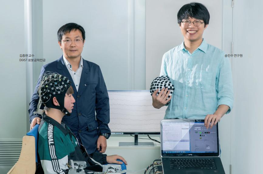 환자 뇌파로 재활로봇 조종한다 이미지