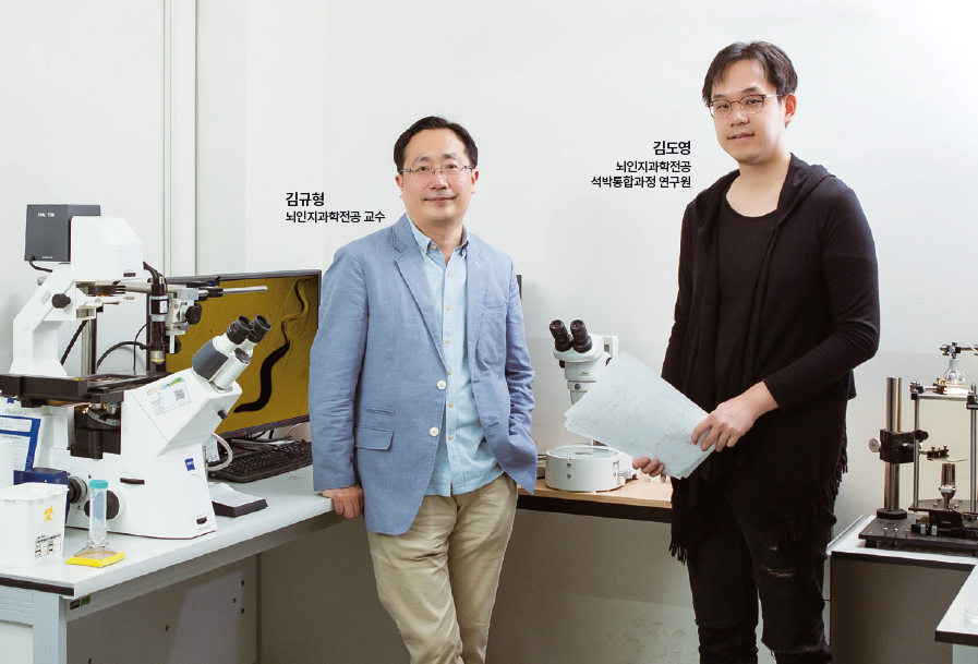 뇌인지과학전공 - 예쁜꼬마선충으로 '제6의 감각'을 찾다