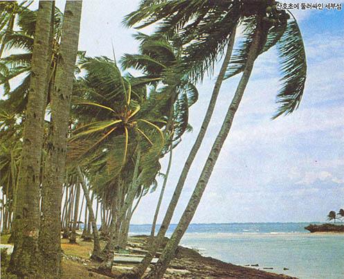 화산 지진 태풍의 섬나라-필리핀