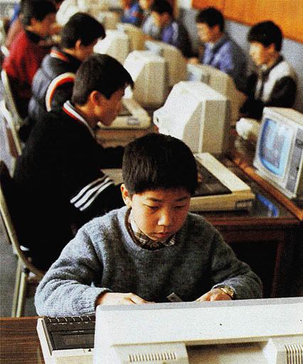 컴퓨터교육 89년부터 교과과정에 컴퓨터 문맹 벗어날 수 있을 것인가