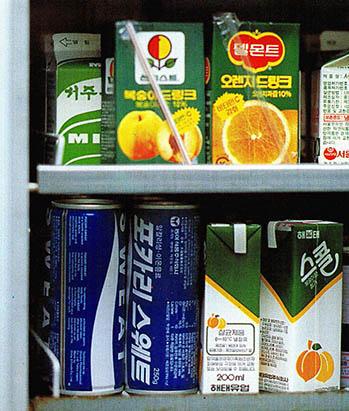알칼리성 이온음료의 허와 실