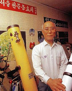 1천9백여개의 망원경 탄생시킨 김한철씨