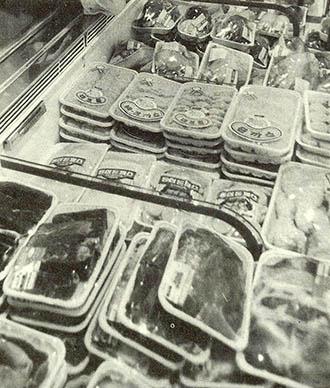 (2) 유해시비 붙은 식품첨가물들