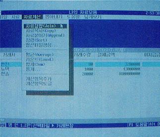 PART 2 PIMS 소프트웨어 7