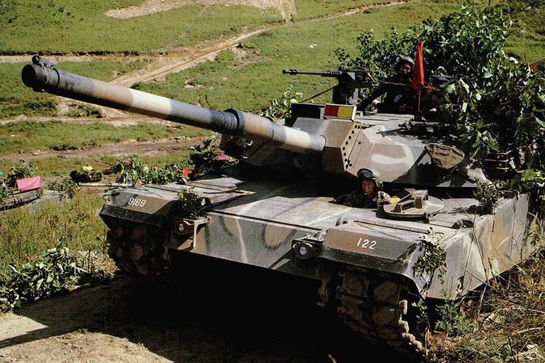 전차 戰車