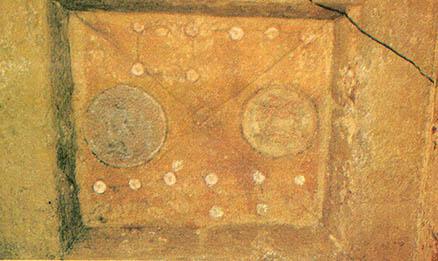 삼국시대 천체관측기록
