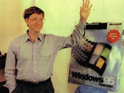 2. 정보고속도로시대 겨냥한 야심작 MSN