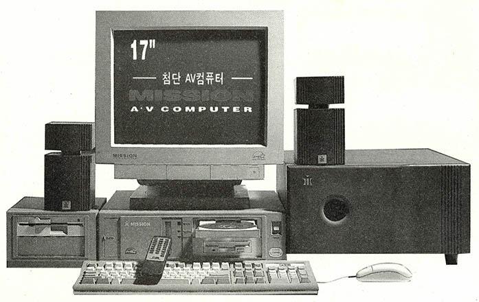 멀티환경의 화룡점정 모니터