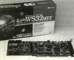 고기능 사운드카드 옥소리 VS 사운드블라스터