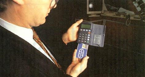 1. 사이버캐시통화 2010년 1조달러