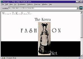 3. 쌍방향 인터넷 광고