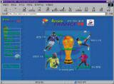 인터넷 스포츠 월드