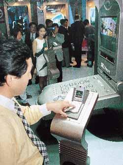 21세기 이동통신 IMT-2000