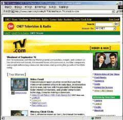실리콘밸리와 할리우드를 접목한 CNET