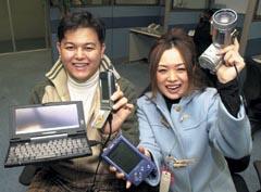 2001년 뜨는 멀티즌 지는 네티즌