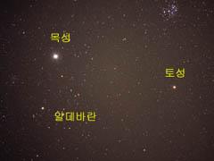 왕초보도 찾는 거대행성 목성과 토성