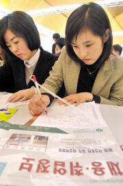 한국여성 과학계 참여 10%도 못미쳐