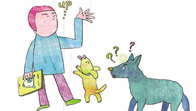 4 개는 인간의 생각을 가장 잘 읽는 동물
