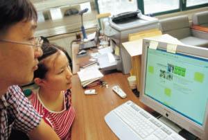 한국형 과학상점 시민참여연구센터 대전에 문 열어