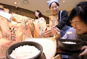 2. 우리 쌀은 좋은 것이야