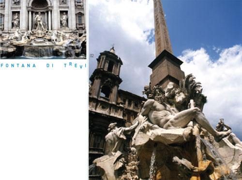 로마 '트레비 분수'의 비밀