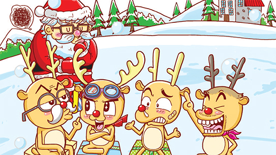 순록들의 크리스마스 선물 대작전!