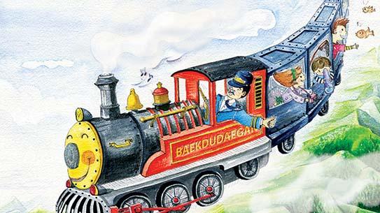 백두대간 종단열차를타다!
