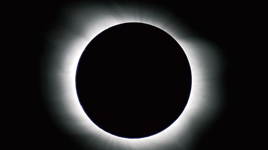 7월 22일 태양이 빛을 잃는다