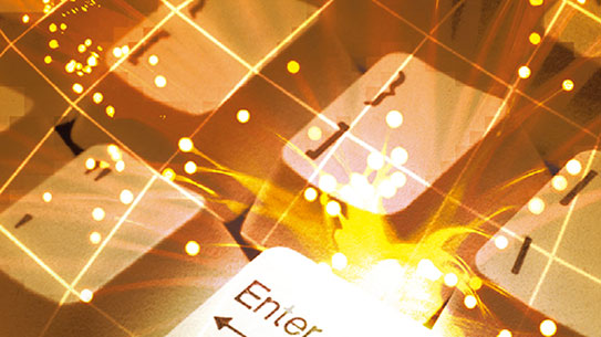 초고속 정보통신 사회 구현하는 광양자컴퓨터