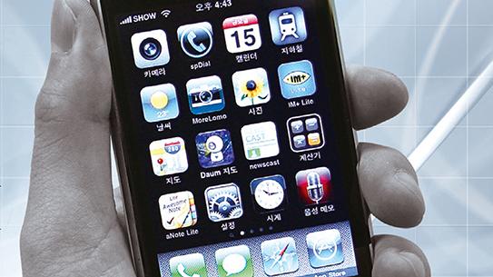 아이폰 vs 옴니아2 당신의 선택은?