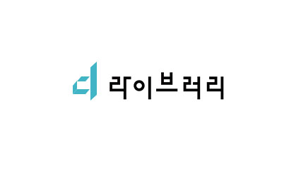 [수학논술] 3항 점화식과 2계 선형미분방정식