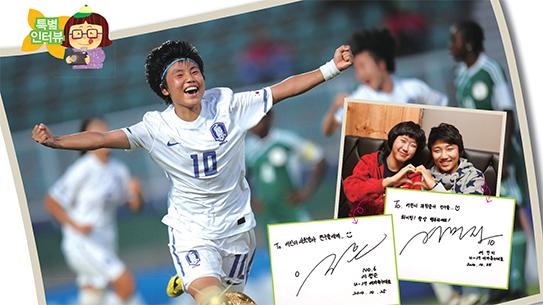 호야가 청소년 국가대표 축구 선수를 만났어요!