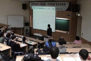 선행학습보단 창의력! 연세대 과학영재교육원