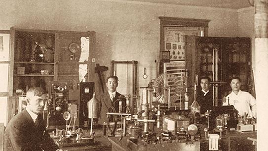 1919년 경성, 물리학과 첫 졸업식
