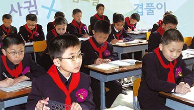 북한의 수학교육이 궁금하다!