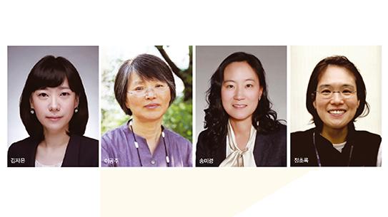 이공주 이화여대 교수, 한국 로레알-유네스코 여성생명과학상 수상