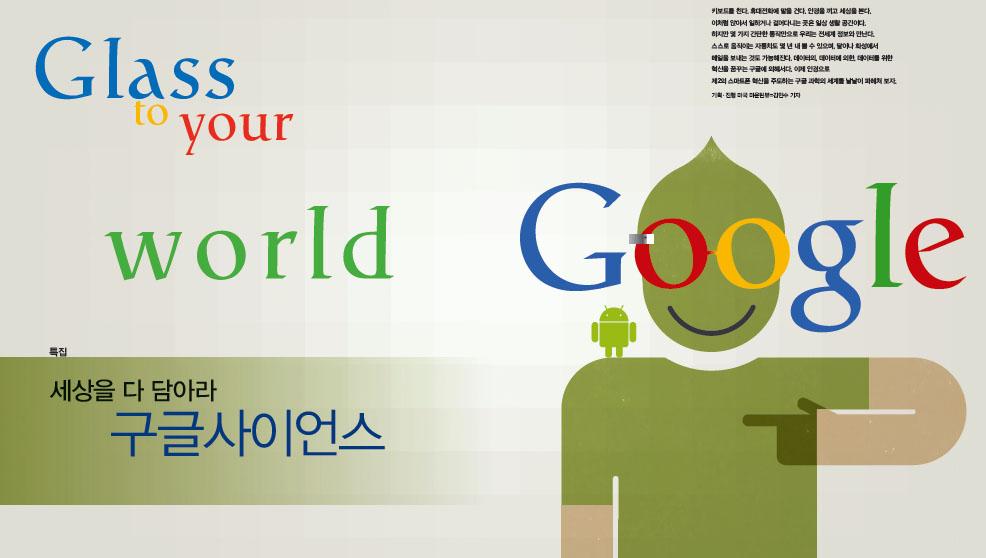 PART 1. 검색은 김수현(작가, 탤런트)을 구분할 수 있을까