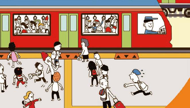 꿰뚫어 보는 지하철 세상