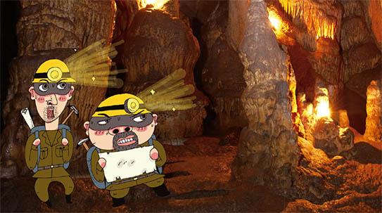 보물을 찾아라! 두근두근 동굴탐험
