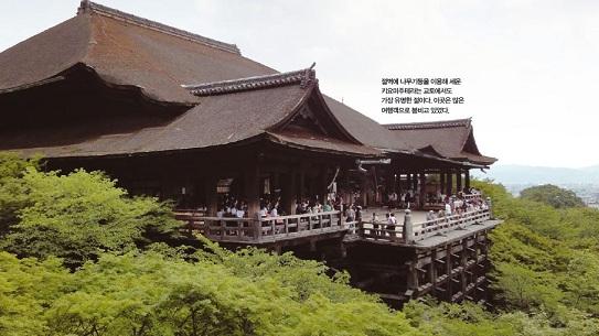 [생활] 수학 문제로 신에게 축복을 빌다 산가쿠(算額) 찾아 떠나는 일본여행기 2