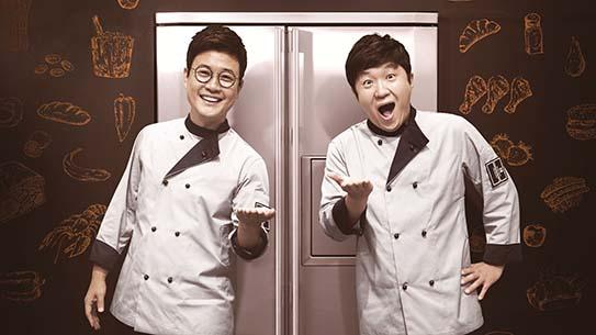 [생활] 냉장고를 부탁해 수학의 눈으로 본 요리 대결