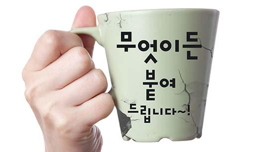 [지식] 무엇이든 붙여 드립니다~!