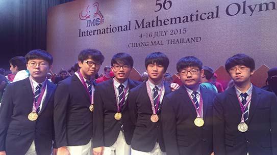 [수학뉴스] 한국 2015 국제수학올림피아드 종합 3위!