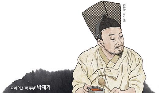Part 1. 탐식의 시작 : 처음 밝혀진 조선시대 미슐랭 가이드