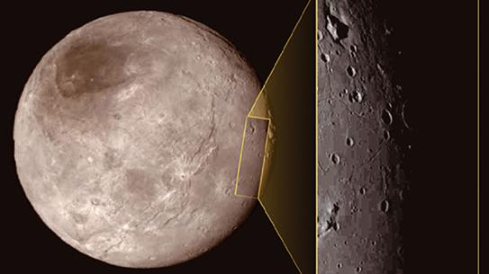 태양계 끝 명왕성과의 만남