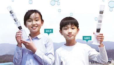 깨끗한 수돗물이 퐁퐁~! K-water 성남 정수장